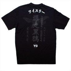 画像1: Y-3 Craft Tee (Tシャツ) (1)
