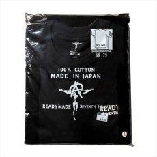 画像1: READYMADE x SEVENTH HEAVEN T-Shirt (Tシャツ) (1)